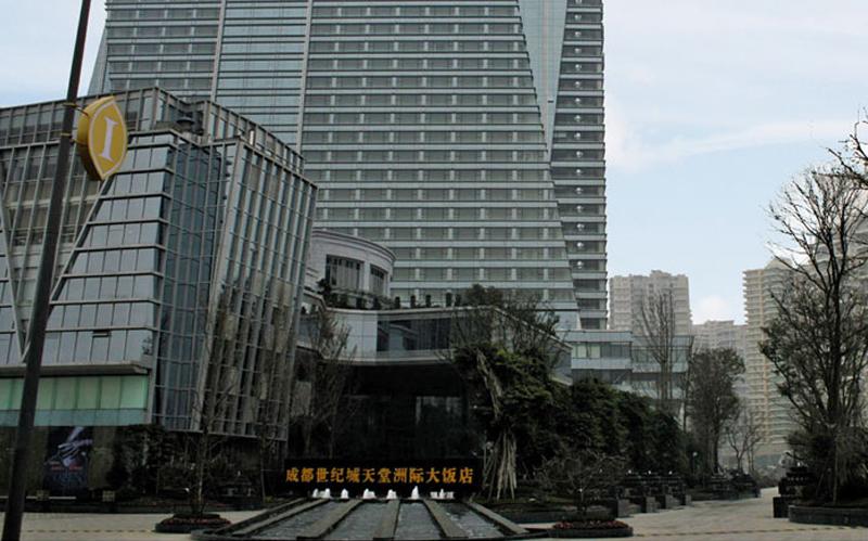 轻奢家具成都世纪城天堂洲际大饭店