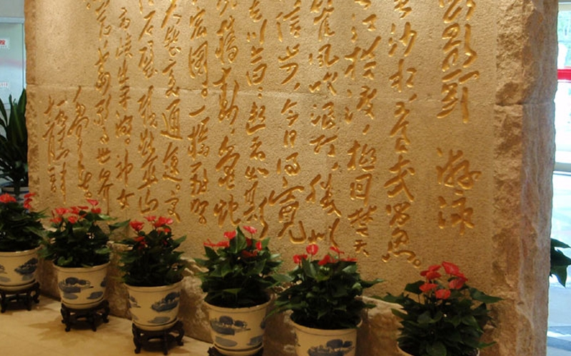 中国葛洲坝集团轻奢家具